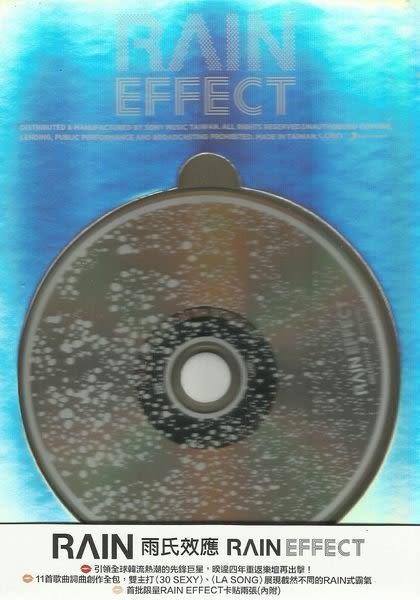 Rain  Rain Effect  雨氏效應 CD (購潮8)