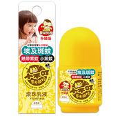 小不叮 防蚊滾珠乳(30ml)-嬰幼【愛買】