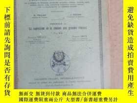 二手書博民逛書店memorial罕見sciences physiques(P3099)Y173412