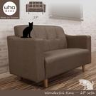 沙發【UHO】安可-貓抓皮雙人沙發