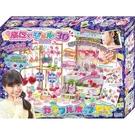 日本 SEGA 魔法水晶吊飾 新 皇家豪華組 公司貨_ SG79868