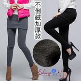 【A039】shiny藍格子-厚實保暖.假兩件包臀加厚不倒絨彈力鬆緊裙褲