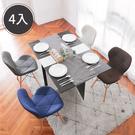 餐椅 椅 椅子 北歐 楓木椅 電腦椅 工作椅【F0113-B】北歐復古麻布款餐椅4入(五色) 收納專科 AC