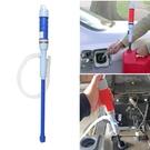 創意汽車手提小型電動抽油管抽油泵抽水泵抽油器(紅色/63公分/@777-10700)
