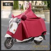 電動車成人騎行雨衣單雙人男女摩托雨披電瓶車【繁星小鎮】