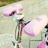 黑五好物節電動摩托車手套冬季防水電瓶車手套加厚保暖電動車擋風手套防寒冬