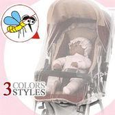 拉孚兒 有一套 手推車防蚊罩 附收納袋 台灣製造 手推車專用 蚊帳 日月星媽咪寶貝館