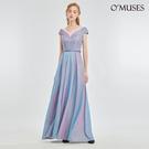 OMUSES V領蕾絲露肩金蔥伴娘婚紗訂製藍色長禮服