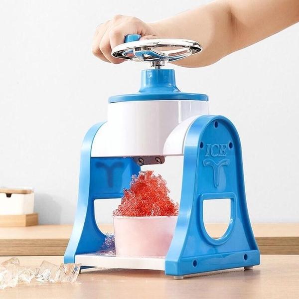 手動碎冰機 家用手搖刨冰機迷你沙冰機小型冰沙機打冰機綿綿冰冰塊手動破冰機