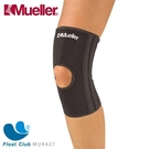 【Mueller】加強型彈簧膝關節護具 關節保護套 MUA427 原價780元