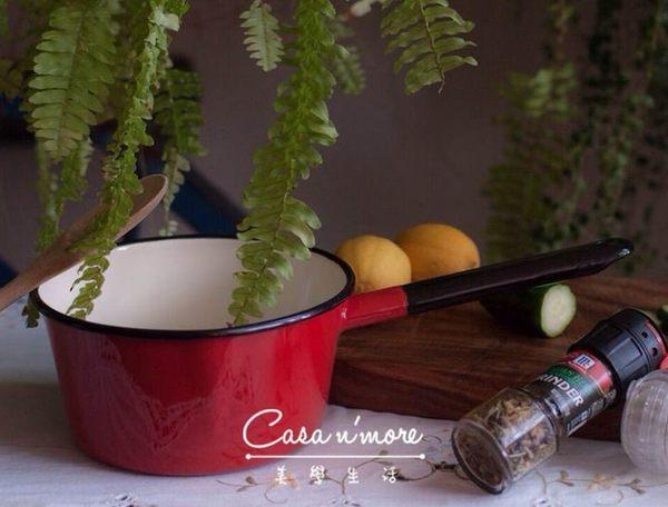 波蘭琺瑯鍋 單柄鍋 牛奶鍋 醬汁鍋 16cm 紅 Emalia Olkusz TPS