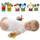 sozzy搖鈴手腕帶可愛動物手環玩具 2件入-JoyBaby