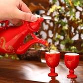 結婚慶用品敬酒杯中式婚禮龍鳳喜字酒壺新娘嫁妝交杯酒套裝 『夢娜麗莎』
