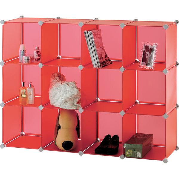 【ikloo】12格收納櫃組合櫃