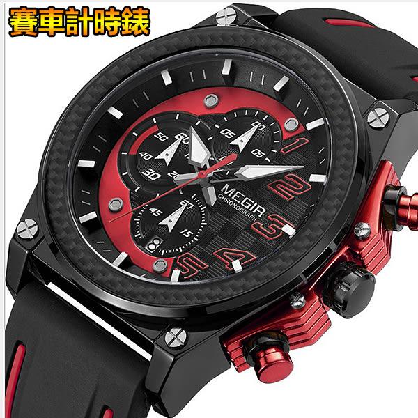 【美國熊】大錶面賽車風格 商務男士 三眼計時 日期顯示 多功能精品腕錶 生日禮物 [W-2051G]