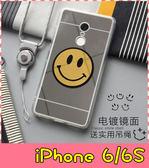 【萌萌噠】iPhone 6 / 6S (4.7吋)  韓國GD同款笑臉保護殼 電鍍鏡面軟殼 全包防摔 手機殼 手機套