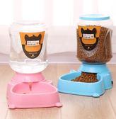 狗狗飲水器寵物自動喂食喂水器狗碗貓碗泰迪飲水機水碗盆狗狗用品LG-22895