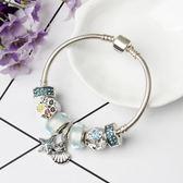 夏季時尚女款手鍊 歐美diy水晶手鍊 飾品《印象精品》yq131