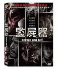 監屍器 DVD(購潮8)...
