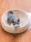 大號碗形貓抓板大貓窩編織耐磨貓玩具用品藤窩柳編貓碗磨爪貓抓盒  ATF 極有家