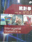 【書寶二手書T1/大學商學_YGU】統計學9/e_Kelleer