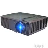 投影儀 rigal家用辦公教學高清投影儀 LED安卓智慧手機同屏投影機白天1080P 雙12