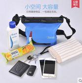 立體手機袋相機潛水套漂流沙灘防水包PLL3186【男人與流行】
