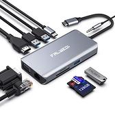 【美國代購】 Falwedi 10合1 USB C 集線器 以太網 4K HDMI VGA 適用 MacBook Air Pro