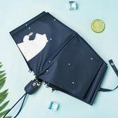 自動折疊雨傘-島雨折疊晴雨兩用太陽傘韓國小清新女神簡約學生傘森系 花間公主