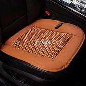汽車座墊吹風通風透氣單座冰絲空調座椅12V 帶風扇制冷坐墊YYP 卡菲婭