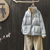 韓版羽絨服 女短款立領盤扣 修身顯瘦反季外套冬裝時尚女裝【一條街】