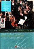 【正版全新DVD清倉  4.5折】【C Major】2009薩爾茲堡開幕音樂會(哈農庫特,維也納愛樂)