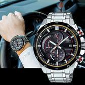 【公司貨】EDIFICE 高科技智慧工藝結晶賽車錶 EQS-600DB-1A4 太陽能 EQS-600DB-1A4UDF