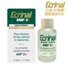 【法國 伊琳娜ECRINAL】ANP2+...