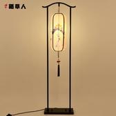 落地燈 新中式客廳燈具led臥室床頭燈立式仿古鐵藝裝飾坐地燈 - 夢藝家