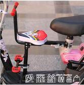 聖誕禮物電瓶自行車兒童前置座椅踏板摩托電動車小孩座椅寶寶坐椅 愛麗絲LX