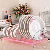 不銹鋼碗架置物架瀝水架1層放碗碟架碗筷桶盤子架廚房晾碗收納架QM「摩登大道」