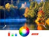 【免運+保固一年直接免費換新】三年保修 42吋LED電視螢幕 護眼低藍光 台灣制