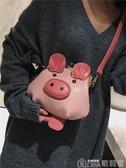 露比妮包包女可愛萌卡通小豬包斜背包迷你貝殼包【歌莉婭】