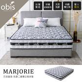 雙人特大7尺 Marjorie-乳膠二線獨立筒床墊[雙人特大6×7尺]【DD House】