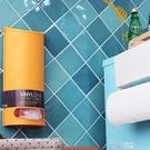 韓國塑料袋抽取收納盒廚房裝垃圾袋的壁掛架掛壁式購物方便袋整理  【快速出貨】