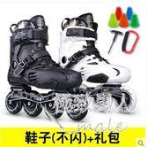 男女 直排輪輪滑鞋LVV1808【極致男人】