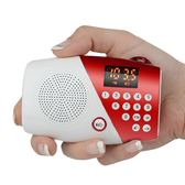 定時收音機 Amoi/夏新 V8迷你隨身聽老人便攜插卡U盤收音機聽戲機播放器老年人mp3 MKS免運