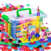 雪花片幼兒園兒童積木塑料1-2歲益智拼裝3-6周歲男孩女孩寶寶玩具【快速出貨】