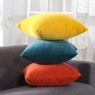 北歐天鵝絨抱枕靠墊沙發辦公室椅子腰靠枕床頭靠背墊抱枕套不含芯 夢幻小鎮「快速出貨」