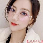 眼鏡網紅鏡框帶鏈條眼鏡大框大臉顯瘦眼鏡框女復古圓平光鏡架眼睛 芊墨
