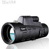 望遠鏡 軍備單筒望大口徑遠鏡高清高倍微光夜視非紅外演唱會望眼鏡「Chic七色堇」