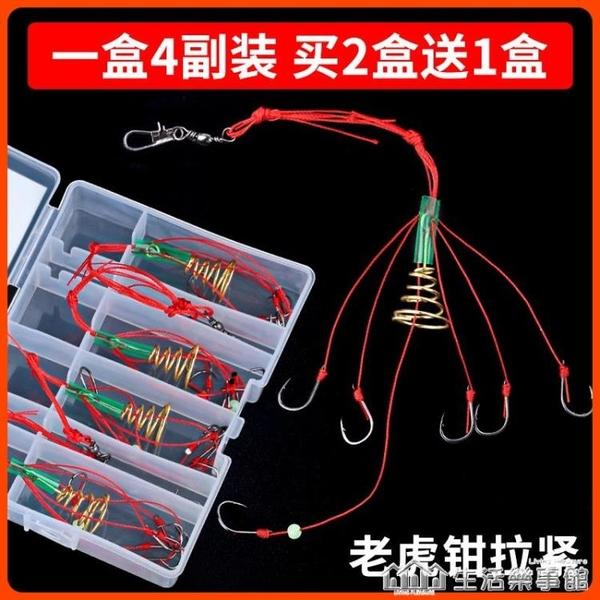 新款防掛底爆炸鉤伊勢尼炸彈鉤套裝釣組彈簧鉤魚鉤海竿海桿神器 樂事館新品