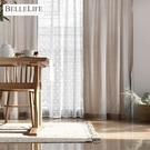 窗簾 簾子【G0108】水洗米色落地窗簾 韓國製 收納專科