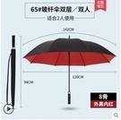 長柄雨傘定制logo廣告傘可印圖案印字批發訂做男女超大號加厚抗風 NMS蘿莉新品